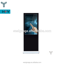 43 inch High Brightness standalone Infrared touch media player digital signage