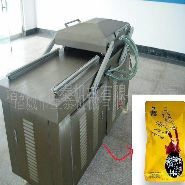 DZ600/4S Four Temperature Four Condition Off-gas Packing Machine For Cracker