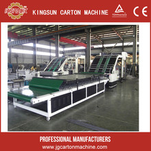 packaging glue laminating machine for food cardboard boxes