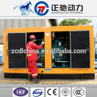 soundproof 200kva diesel generator silent generator for home use