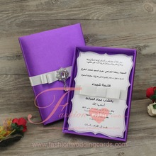 Purple Luxury Silk Box Wedding Invitation With Ribbon And Pearl