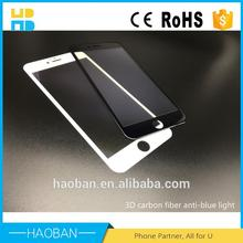 Haobao 3D fully cover curved anti blue light glasses screen protector film for Iphone 7 iphone 7 plus