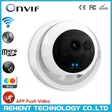 Indoor Onvif PTZ IR Cut Wireless HD IP Smart Home Camera Network