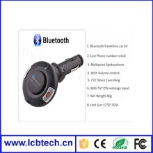 Low price Bluetooth Handsfree Car Kit with Dual USB Port Charger and Bluetooth FM Transmitter