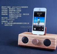 Simela Promotional mini bluetooth wooden Speaker