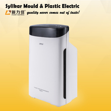 Home electrostatic dust collector barbecue smoke filter wholesale air purifier