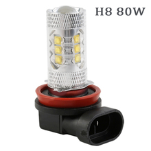 Factory super bright 80W led auto turning signal light Fog light 9005 9006 H7 H8 H9 H10 H11
