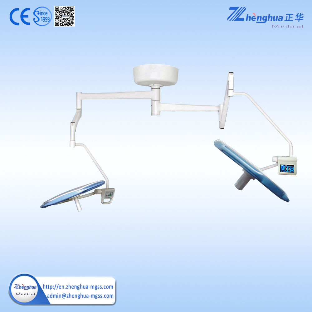Zhenghua Brand LED Dome ceiling lights Dental operating light for operation use