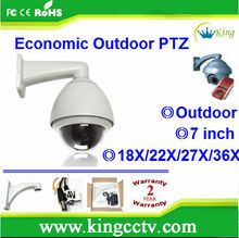 27x ptz camera promotional HK-GNV8272 27x lg high speed ptz dome camera