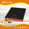 Used home appliance cooking machine Induction cooker electric stove price