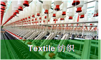French Technology of Polyacrylamide for Textile msds YXFLOC