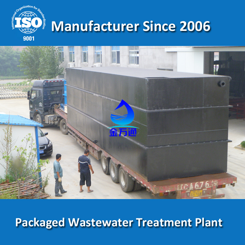 Package Small Domestic Sewage Treatment Plant for Village