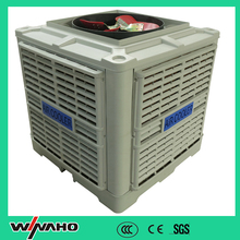 2016 WEIHAO floor standing air cooler split type