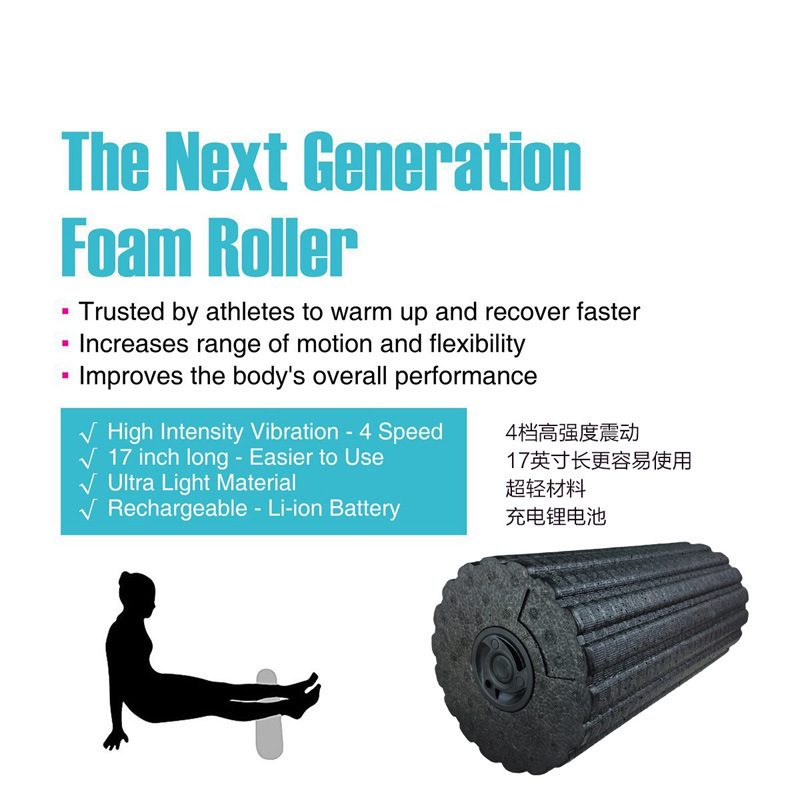 Yoga rechargeable Electric Power Band 4 Levels Epp Vibrating Foam Roller