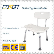 Elderly & Seniors Aluminum Bath/Shower Bench with Backrest, BSCI Manufacturer Accepting Small Trial Orders
