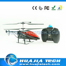 2.5CH RC Plane bell 430 rc turbine helicopter lx-marc