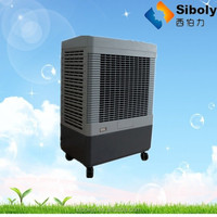 air conditioner for room,evaporative air cooler,made in china air conditioner