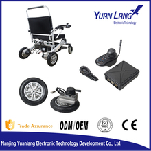Electric Wheelchair Parts,Wheelchair Kit,Wheelchair Controller And Motor