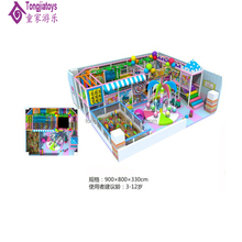 child play fun indoor playground candy names of indoor games sand play area playground