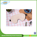 lint free sleeping soft new eye mask cover
