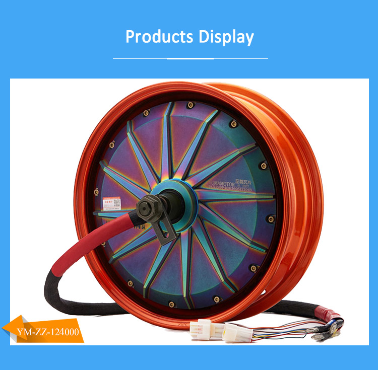 12 Inch 3000W-5000W 60-144V Motorcycle Electric Motor Hub Motor Conversion Kit For Electric Scooter