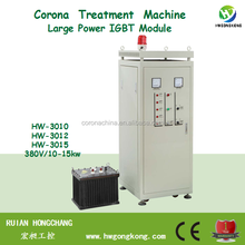 Plastic Film Impactor Corona Treater/Surface Corona Treatment