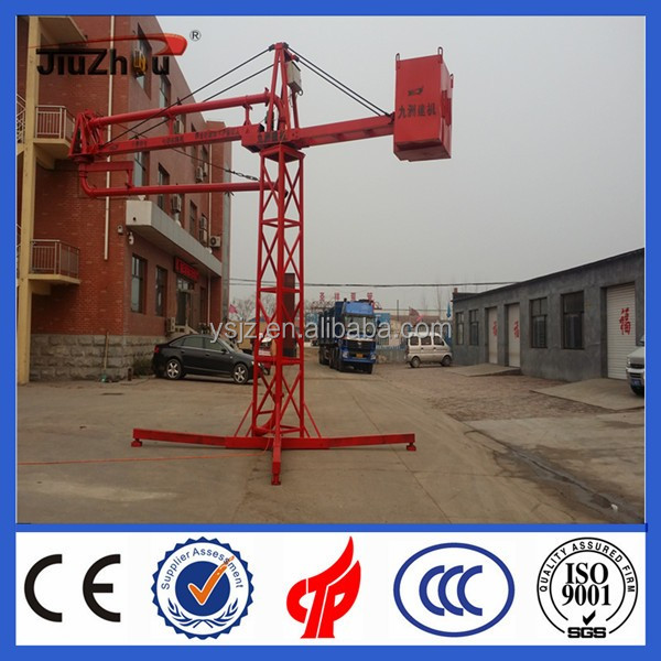 Hot sale of Electric Sany 13m Concrete Pump Placing Boom