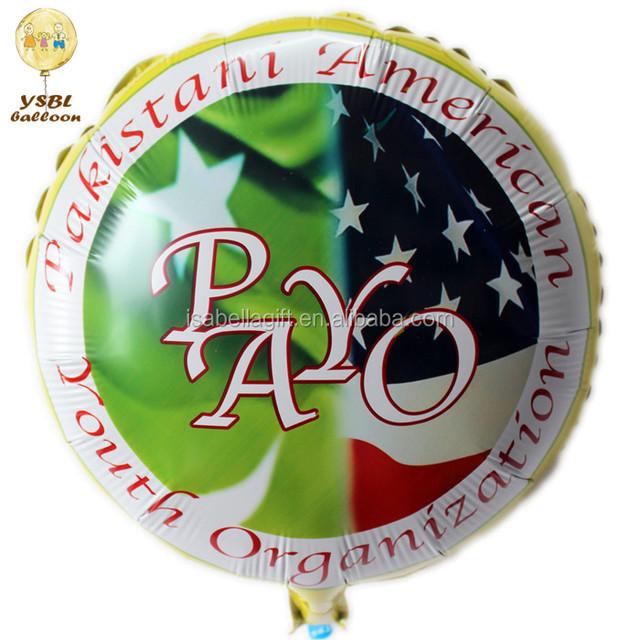 foil custom logo printable round printed balloon