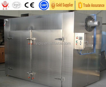 industrial food dryers