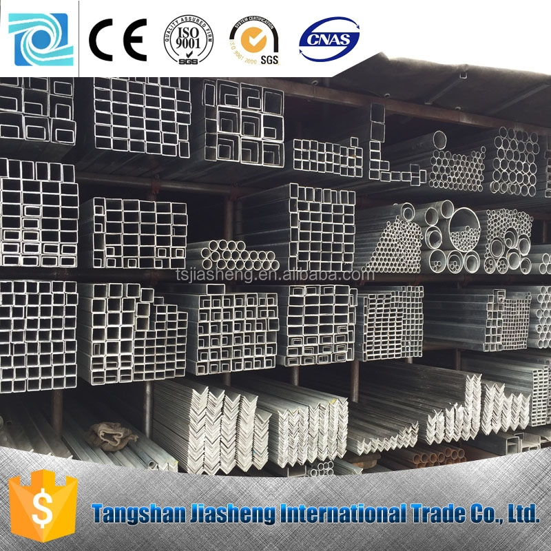 20x20 MS carbon square steel tube/Very small very thin Square pipe