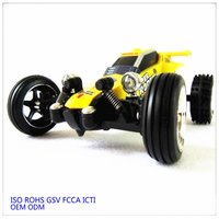 high quality four faction cars radio control