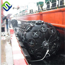 Reasonable price fishing boat use marine fender for ship