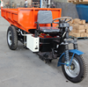 electro-tricycle for cargo, China hot selling electro-tricycle for cargo