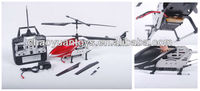 RC2636211706, 3ch rc helicopter , 3ch metal rc helicopter