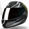 Full Face Motorcycle Tour Helmet