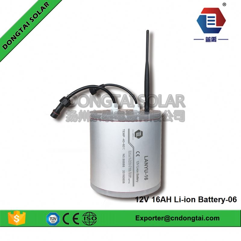 lithium battery 12v 16ah for golf trolley/LANYU16DZYA294