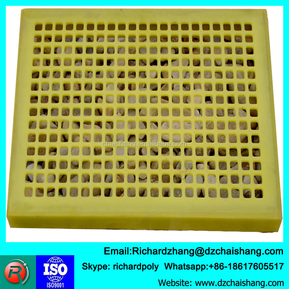 Nature Rubber screen mesh for mineral vibrating machine, flip flow screen,banana screen