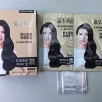 Black Hair Dye Shampoo Quick Effect