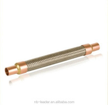 1-1/8 Male Vibration Eliminator with Male Copper Sleeves
