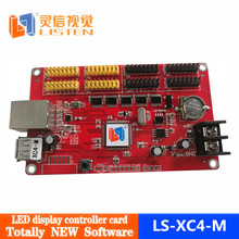Led Sending card and receiving card for P5 led module