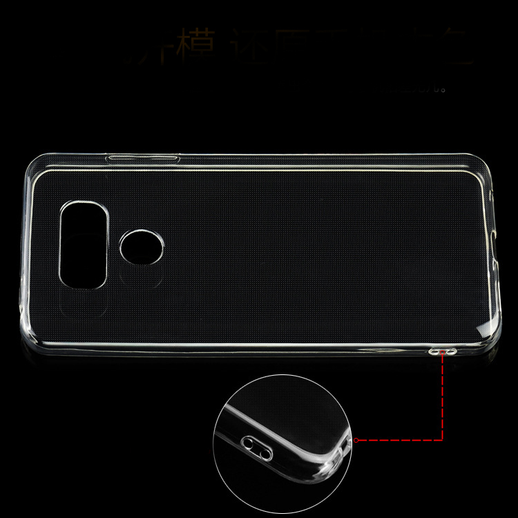 For LG G6 transparent shockproof tpu cell phone case