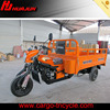 250cc chinese chopper motorcycle/3 wheel transport vehicle/cargo tricycle with cabin
