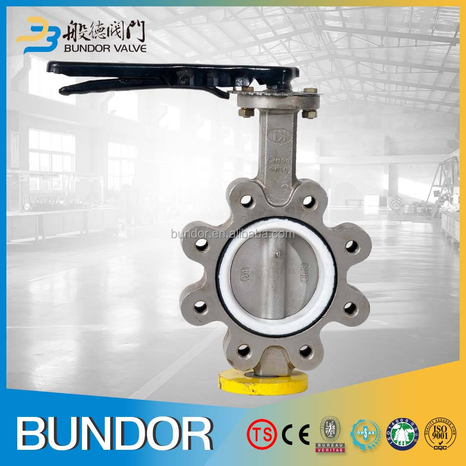 DN200 repair kit ibc stainless steel lug butterfly valve price
