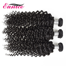 2018 Hot Selling Virgin Indian Hair Natural Curly Hair Weaving For Black Women