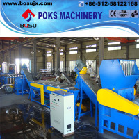 hot sale low cost of plastic recycling machine