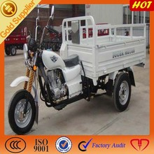 Tricycle wheeler motorcycle for open cargo / w hite color three wheeler motorized cargo