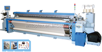 HYAL1788 Air Jet Loom Textile Cotton Weaving Machinery Price
