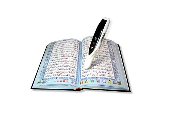 al quran digital pen quran read pen best price quran english translation
