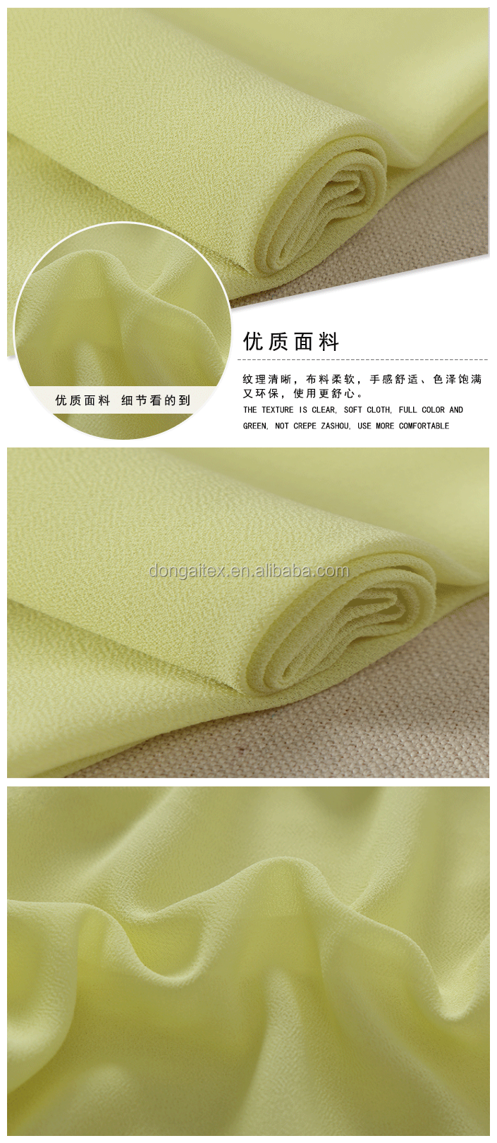 75d polyester pure color pearl Summer dress fabric chiffon fabric