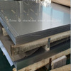 High quality cold rolled ss 304 2b finish stainless steel sheet
